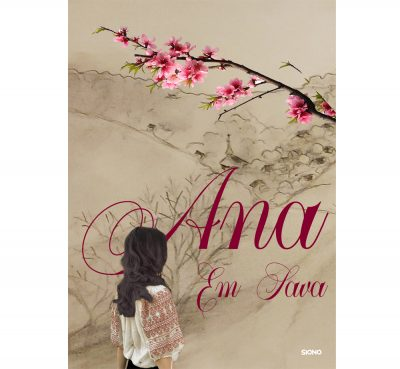 An- Em Sava (SIONO Editura)